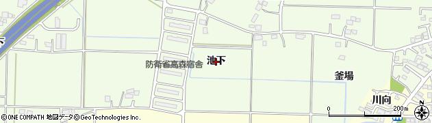 福島県郡山市片平町(池下)周辺の地図
