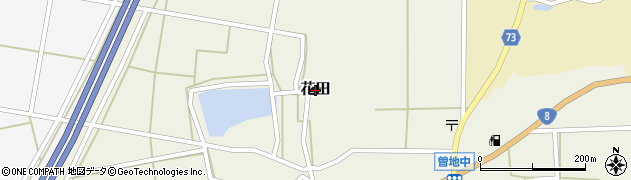 新潟県柏崎市花田周辺の地図