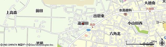 福島県郡山市片平町(遠辺田)周辺の地図