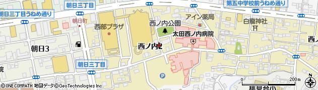 福島県郡山市西ノ内周辺の地図