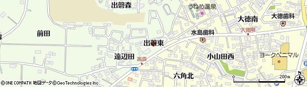 福島県郡山市片平町(出磬東)周辺の地図