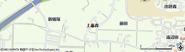福島県郡山市片平町(上高森)周辺の地図