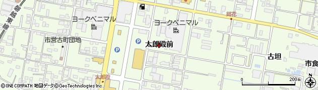 福島県郡山市富久山町久保田(太郎殿前)周辺の地図