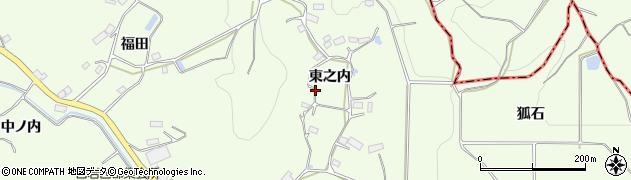 福島県郡山市白岩町(東之内)周辺の地図