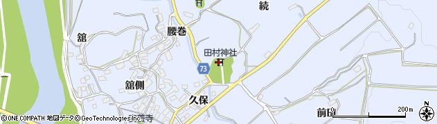 田村神社周辺の地図