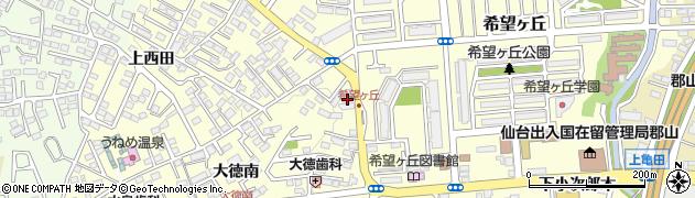 株式会社織田石材店周辺の地図