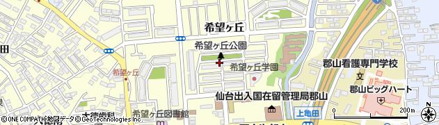 福島県郡山市希望ヶ丘周辺の地図