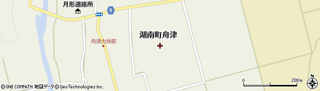 福島県郡山市湖南町舟津(村東)周辺の地図