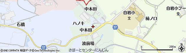 福島県郡山市下白岩町(中木田)周辺の地図