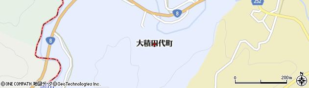 新潟県長岡市大積田代町周辺の地図