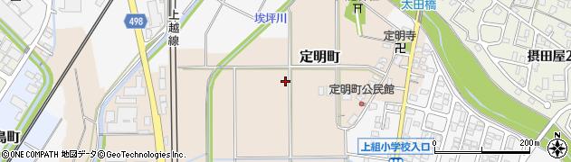新潟県長岡市定明町周辺の地図