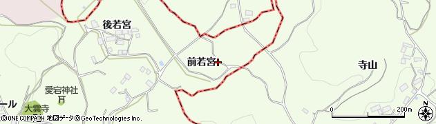 福島県郡山市白岩町(前若宮)周辺の地図