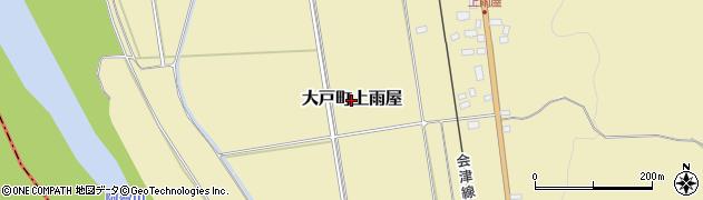福島県会津若松市大戸町上雨屋周辺の地図
