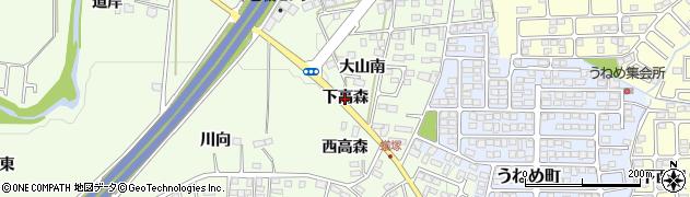 福島県郡山市片平町(下高森)周辺の地図