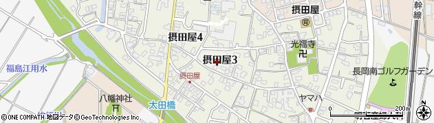 新潟県長岡市摂田屋周辺の地図