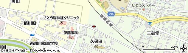 株式会社サムライコーポレーション周辺の地図