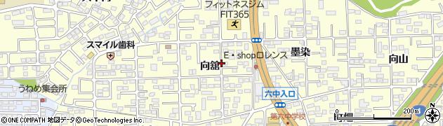 福島県郡山市富田町(向舘)周辺の地図