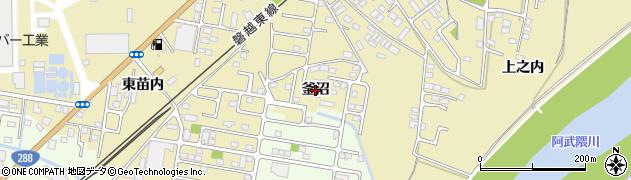 福島県郡山市富久山町福原(釜沼)周辺の地図
