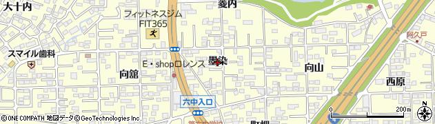 福島県郡山市富田町(墨染)周辺の地図
