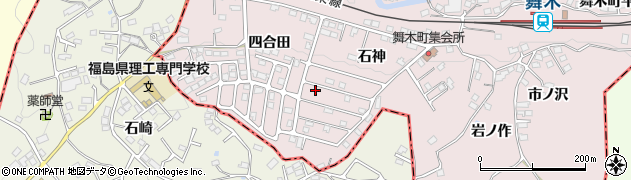 福島県郡山市舞木町(四合田)周辺の地図