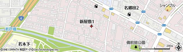 福島県郡山市富田町(新屋敷)周辺の地図