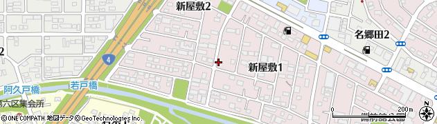 福島県郡山市新屋敷周辺の地図