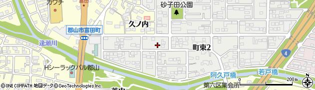 福島県郡山市富田町(阿久戸)周辺の地図