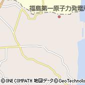 東京電力ホールディングス株式会社 福島第一原子力発電所