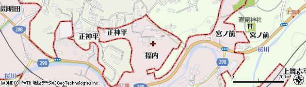 福島県郡山市舞木町(福内)周辺の地図