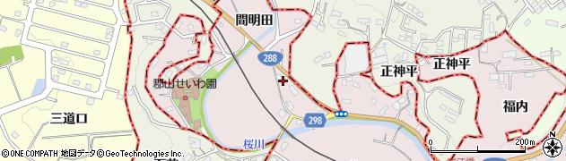 福島県郡山市舞木町(日蔭田)周辺の地図