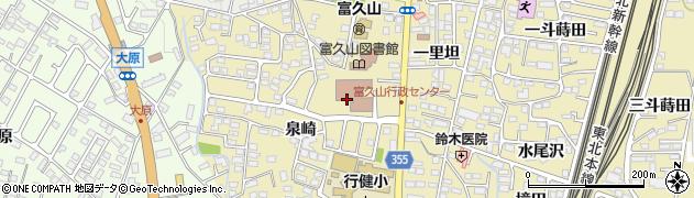 福島県郡山市富久山町福原(泉崎)周辺の地図
