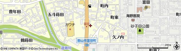 福島県郡山市富田町(西町下)周辺の地図