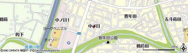 福島県郡山市富田町(中ノ目)周辺の地図
