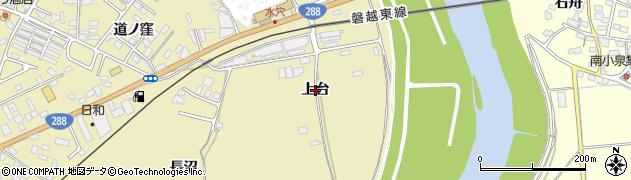 福島県郡山市富久山町福原(上台)周辺の地図