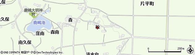 福島県郡山市片平町(松)周辺の地図