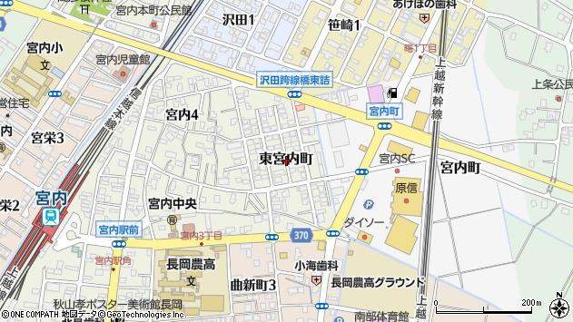 〒940-1102 新潟県長岡市東宮内町の地図