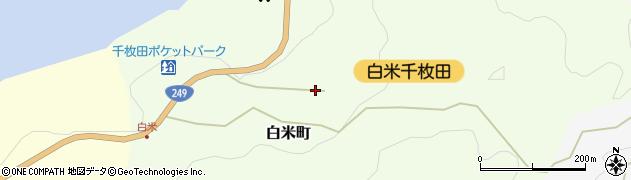 石川県輪島市白米町(ニ)周辺の地図