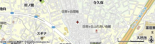 福島県郡山市富田町日吉ヶ丘周辺の地図