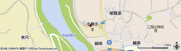 郡山市役所放課後児童クラブ 小泉小児童クラブ周辺の地図