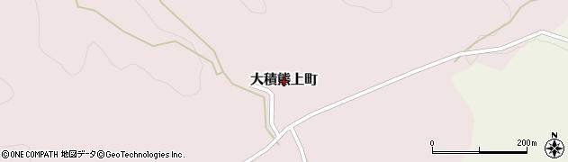新潟県長岡市大積熊上町周辺の地図