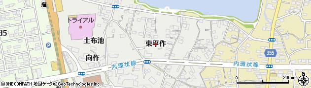 福島県郡山市富久山町八山田(東平作)周辺の地図