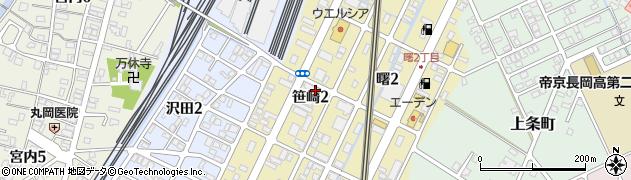 新潟県長岡市笹崎周辺の地図
