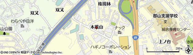 福島県郡山市富田町(木葉山)周辺の地図