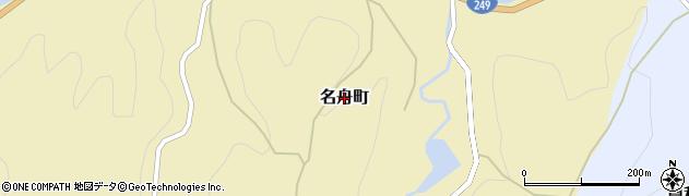 石川県輪島市名舟町周辺の地図