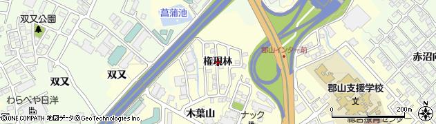 福島県郡山市富田町(権現林)周辺の地図