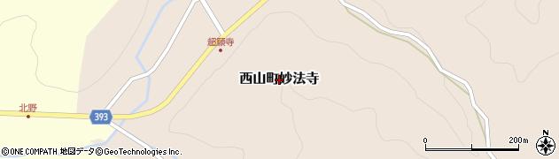 新潟県柏崎市西山町妙法寺周辺の地図