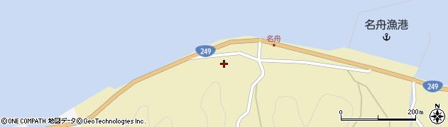 石川県輪島市名舟町(ヘ)周辺の地図