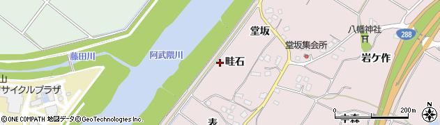 福島県郡山市富久山町堂坂(畦石)周辺の地図
