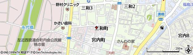 新潟県長岡市三和町周辺の地図