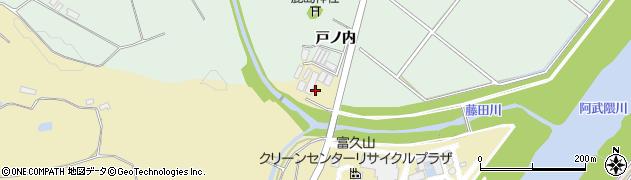 福島県郡山市富久山町福原(戸ノ内)周辺の地図